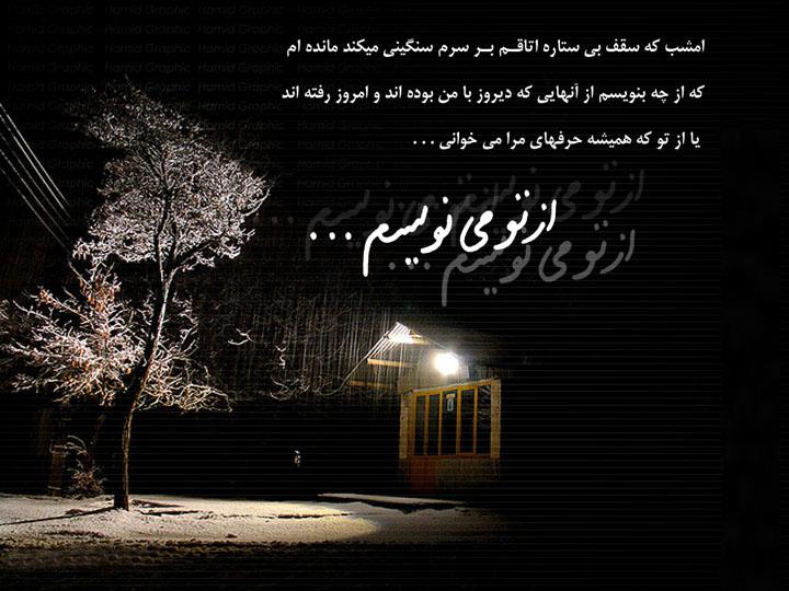http://majidsedaraty.persiangig.com/image/1.jpg